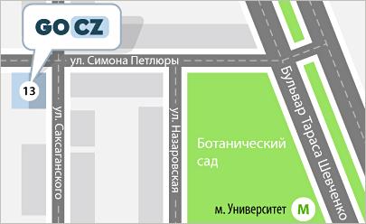 Карта проезда Киев, GoCZ
