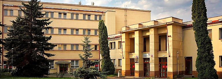 Метропольный университет в Праге